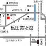 島田美術館 地図