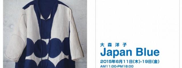 大森洋子 Japan Blue