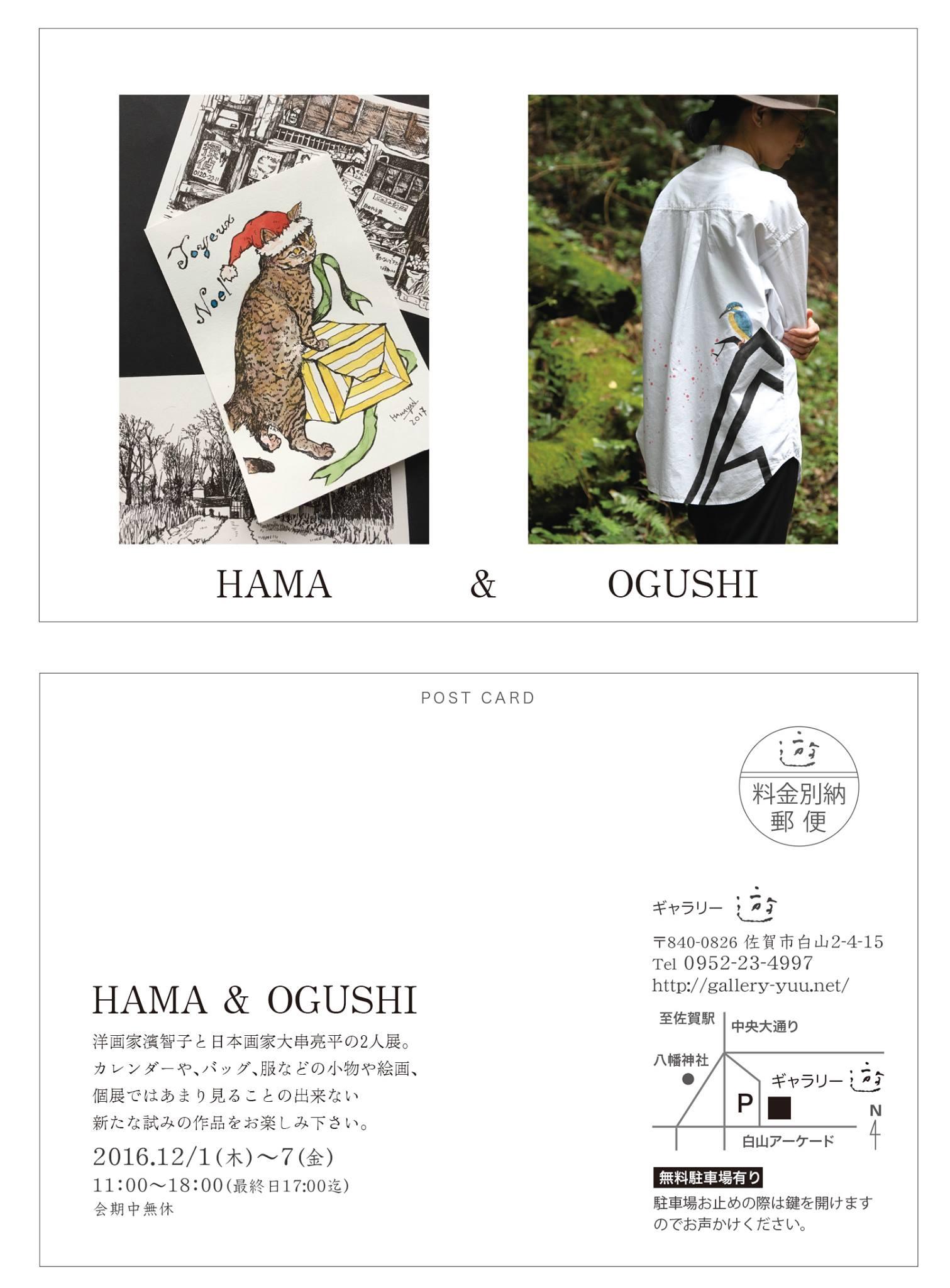 HAMA & OGUSHI