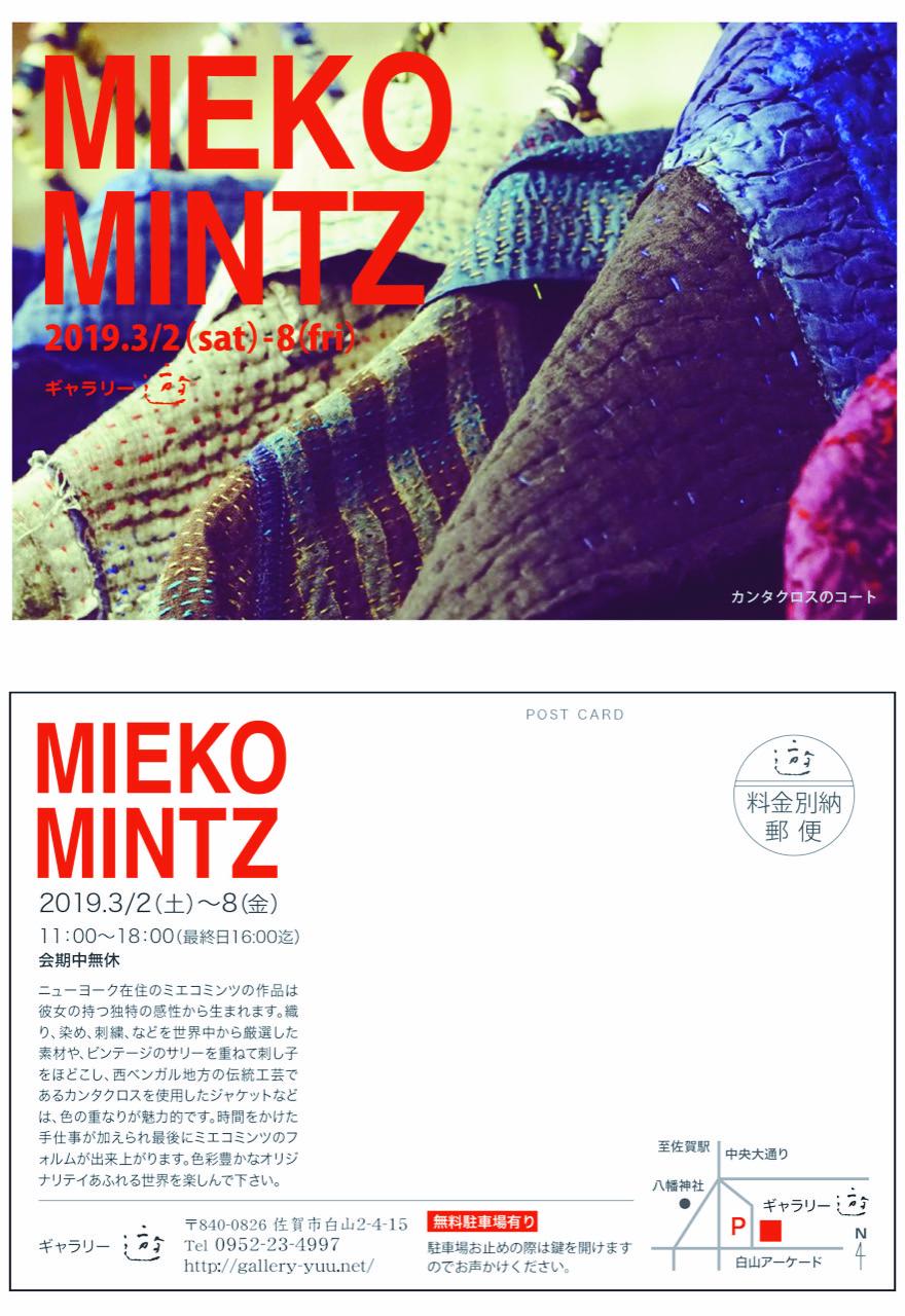 MIEKO MINTZ 展
